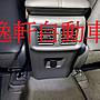 (逸軒自動車)2019~  RAV4 後座中央扶手後方型...