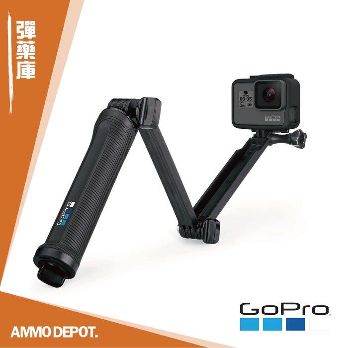 【運動相機彈藥庫】 GoPro 原廠 配件 三向自拍桿 三折桿 3way 自拍棒 折疊 腳架 AFAEM-001