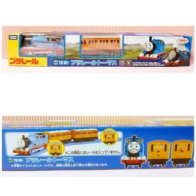 *PUPU屋* PLARAIL TS-01 湯瑪士 Thomas 系列 鐵道王國 多美 全新 現貨