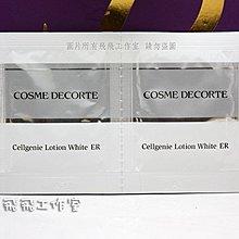 【飛飛工作室】 COSME DECORTE 黛珂 時光活氧淨白光循環露3ml 特價$7