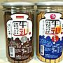 【喜樂之地】長松 鮮奶棒/ 巧克力棒 230g/ 罐...