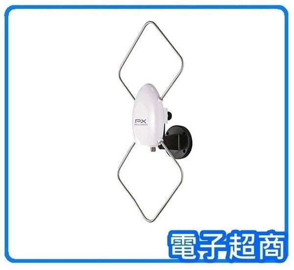【電子超商】全新 PX大通 HDA-5000 HDTV數位電視高畫質天線 室內外皆可用 適用於3樓以上