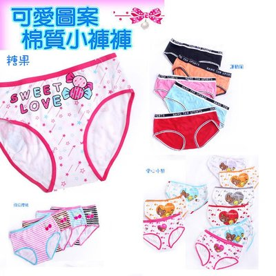 【免免線購】超可愛卡通棉褲褲4件組