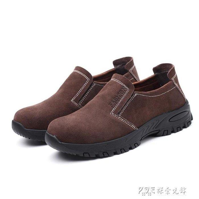 電焊一腳蹬勞保鞋鋼包頭透氣防砸防穿刺耐磨工作防護