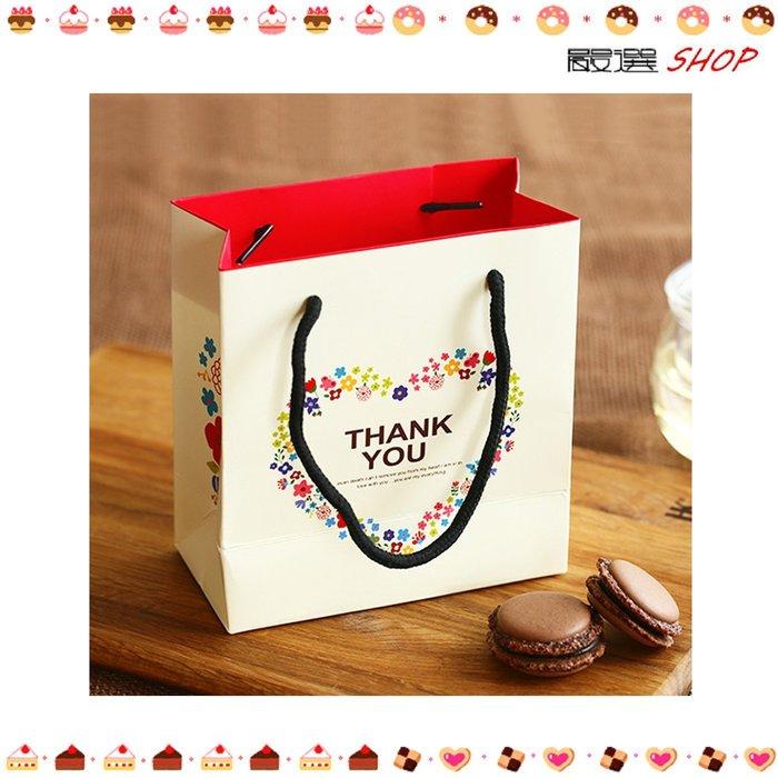 【嚴選SHOP】愛心感謝袋(小) 紙袋 禮盒袋 乳酪盒袋 購物袋 手提袋 蛋糕袋 包裝袋 時尚袋 環保袋 【D066】