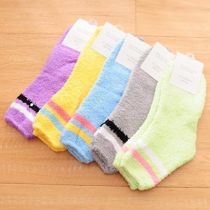 買一送一 冬天加厚保暖條紋毛巾襪秋冬韓國可愛女士毛襪子中筒珊瑚絨襪襪子