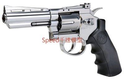 SRC 4吋電鍍 CO2左輪  左輪手槍 野戰 生存遊戲 CR-802SX
