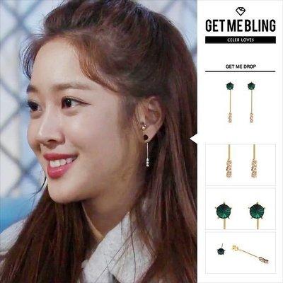 【韓Lin代購】韓國 GET ME BLIN-明星同款抗敏925銀針耳環 GREEN N GOLD DROP