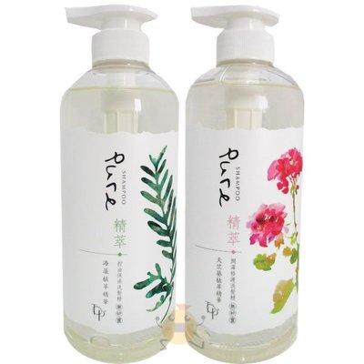 脫普 Pure 洗髮精 精萃控油保濕/精萃潤澤修護 兩款供選 650g 【小元寶】超取