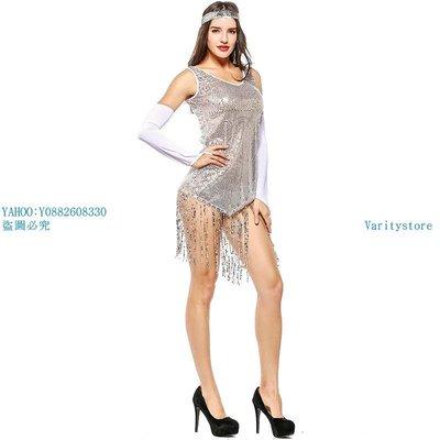 Varitystore兩色 新品吊帶閃片裙 拉丁舞熱舞服 印度舞服 萬圣節服 酒吧DS服