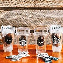 XinmOOn Starbucks Fragment Design 閃電 馬克杯 星巴克 即溶咖啡 聯名 限量 藤原浩