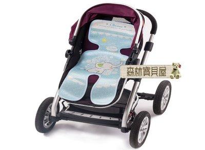 森林寶貝屋~3D嬰兒推車專用涼蓆~寶寶...