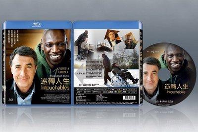 熱門影片《逆轉人生》BD 方斯華克魯耶 歐馬希 奧力佛那卡契 最佳影片、雙影帝大獎
