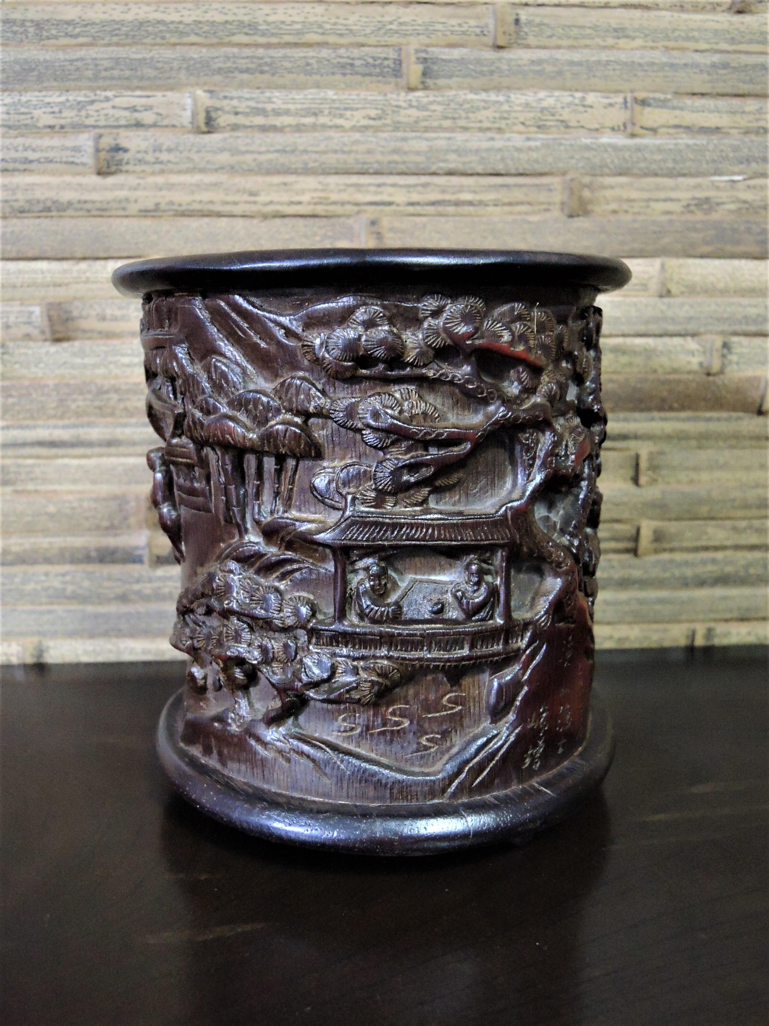 竹雕筆筒(二)