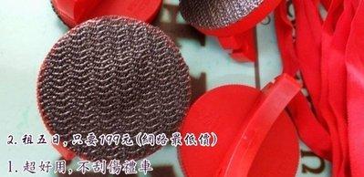 (網路最低價)租金199元/甘蔗架.竹...