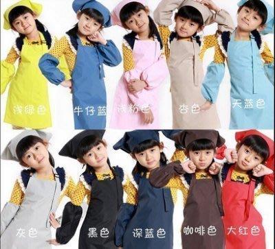 【易發生活館】兒童高品質圍裙畫畫圍裙  圍裙套裝  可印字 30套印 LOGO大號
