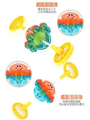 商品折扣中 兒童浴室洗澡寶寶戲水玩具旋轉噴水八爪魚小噴泉花灑嬰兒洗澡玩具