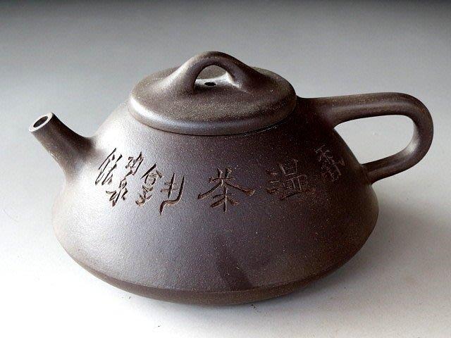 【 金王記拍寶網 】H130  中國近代名家紫砂壺 名家款 手工壺一把 罕見稀少~