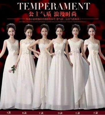 天使佳人婚紗禮服量身定做~~~~~長版 伴娘服