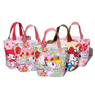 【 】  Sanrio hello kitty 凱蒂貓 美樂蒂 Melody 便當包 飯盒包 手提包 收納整理袋