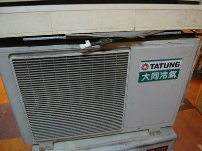 大同冷氣一對一分離式 1.8噸/ 3600KCAL適6-8坪 加冷媒 專業冷氣維修.免費現場估價 高雄市