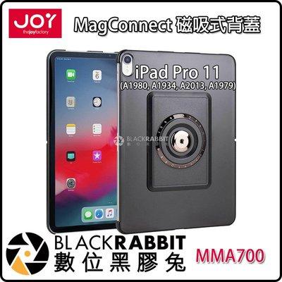 數位黑膠兔【 JOY MagConnect 磁吸式背蓋 iPad Pro 11 吋】 磁吸支架 可搭配 桌架 車用支架