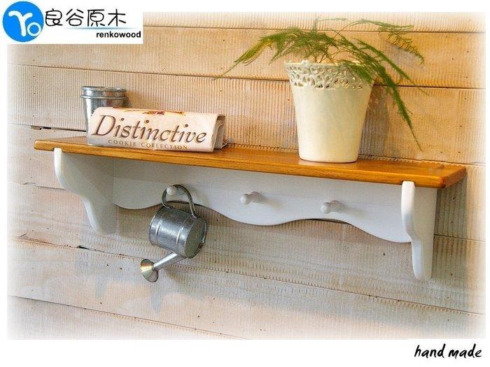 〝良谷原木〞鄉村雜貨層架/置物層板/展示掛架,含三掛勾!掛衣服、包包、鑰匙等,超可愛
