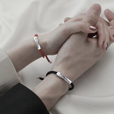熱銷#you complete me 情侶手鏈男女一對情侶款小眾設計感手繩紀念禮物