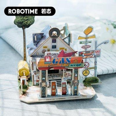若態3d立體拼圖拼裝模型木質手工DIY成人兒童節日玩具世界風情YH【八五折免運】