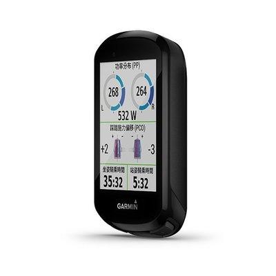 可分期 私詢聊優惠 GARMIN Edge 830 觸控式進階GPS自行車衛星導航 530 520 wahoo