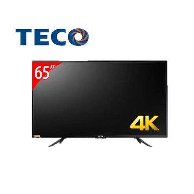 東元65型4KSmart連網顯示器+視訊盒 TL65U7TRE+TS1319TRA手機連結