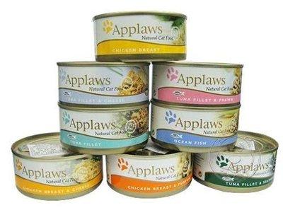 【🐱🐶培菓寵物48H出貨🐰🐹】Applaws》愛普士美味貓罐156g*1罐 特價75元(自取不打折)(蝦) 桃園市
