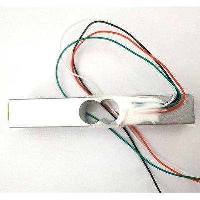 電子秤 珠寶秤 稱重感測器 搭配HX711模組 Arduino 1KG 5KG 新北市