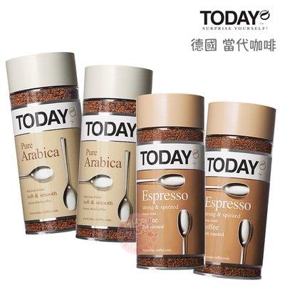 #悠西將# {現貨} 德國CAFEA TODAY 當代 即溶咖啡 阿拉比卡咖啡 濃縮咖啡 阿拉比卡 德國咖啡粉