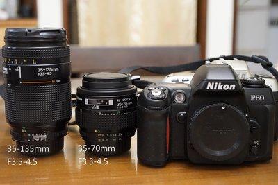 【售】9成新經典機 Nikon F80附電池 加購 Nikon AF Nikkor 35-135mm , 35-70mm