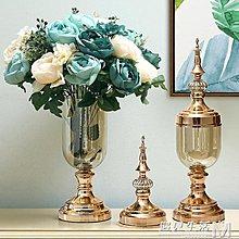 歐式花瓶擺件客廳插花干花餐桌電視櫃美式裝飾品家居家用輕奢擺設 遇見生活 8%百分吧