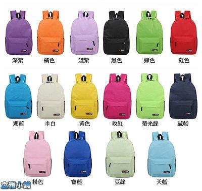 【立雅小舖】韓版男女通用 雙肩背包 旅行包 後背包 書包 學生包《雙肩背包LY0230》