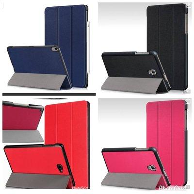 彰化手機館 Z500M ASUS ZenPad3S 10 平板皮套 三折站立 薄型 皮套 保護套 華碩 Z500