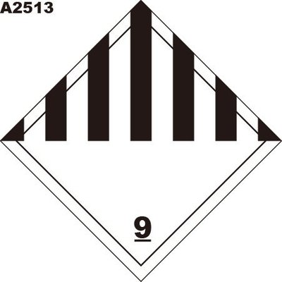 GHS危險物標示貼紙 A2513 危害運輸圖示 危害標示貼紙 其他危險物 [飛盟廣告 設計印刷]