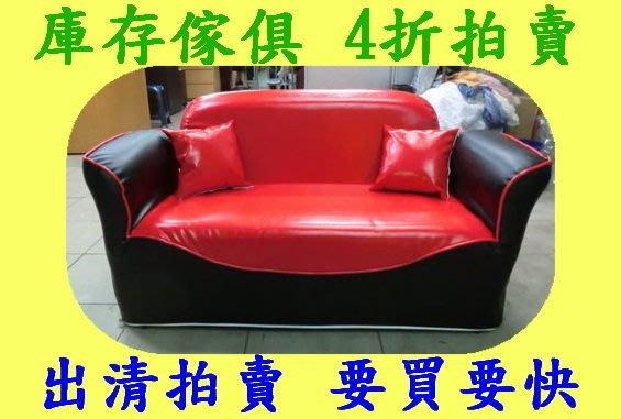 宏品二手家具 奈吉雅沙發 雙人沙發床 貴妃椅*庫存傢俱拍賣 全面4折出清電視櫃 茶几