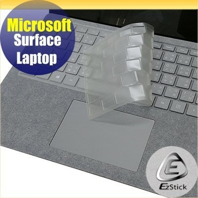 【Ezstick】Microsoft Surface Laptop 奈米銀抗菌TPU 鍵盤保護膜 鍵盤膜