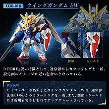 散 FW Gundam Converge Core Endless Waltz 流星作戰 Operation Meteor Set Wing W高達 EW