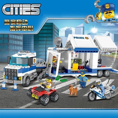 ✿輕衣坊✿ 城市系列警察總局警察局移動指揮中心車飛機車樂高積木玩具60141