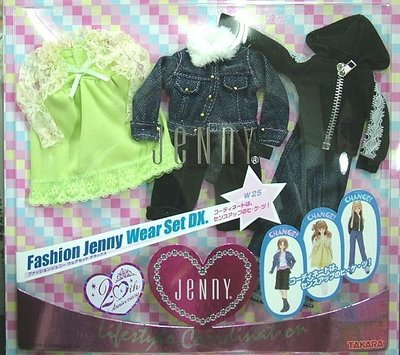 日本 Jenny 珍妮娃娃系列☆流行服飾 W25 (3件)