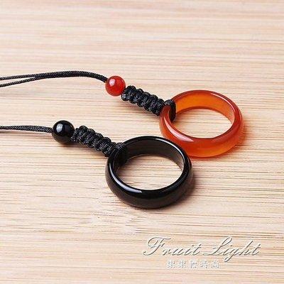 ☜男神閣☞掛飾天然紅黑瑪瑙指環戒指 手機錬飾品 水晶平安扣吊墜環掛件