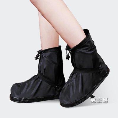 【瘋狂夏折扣】雨鞋套雨貝佳便攜式雨鞋套 防水鞋套 防滑耐磨鞋套上班戶外旅行男女通用
