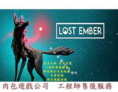 PC版 繁體中文 官方正版 肉包遊戲 失落餘燼 主程式 STEAM LOST EMBER