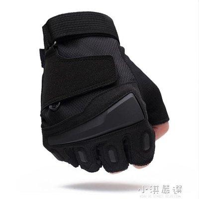 運動半指手套男軍迷春夏戶外用戰術手套健身防滑耐磨騎行手套露指XQYX173