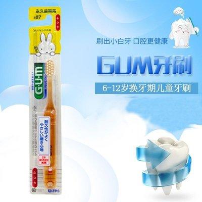 青歌彩妝日本GUM米菲專業兒童牙刷#87小刷頭中毛 6-12歲用 換牙期寶寶牙刷