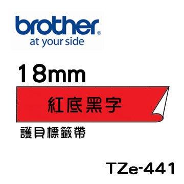 ☆天辰3C☆中和 Brother TZe-441 原廠 護貝 標籤帶 18mm 紅底黑字 適用PT-2430等